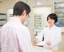 薬剤師パートの採用