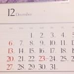 薬剤師の転職 11月から転職活動を始めるのは良い時期?
