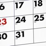薬剤師の転職スケジュール 12月開始のメリットデメリット