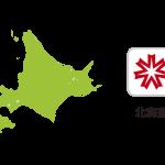 北海道の薬局・薬剤師関連データ