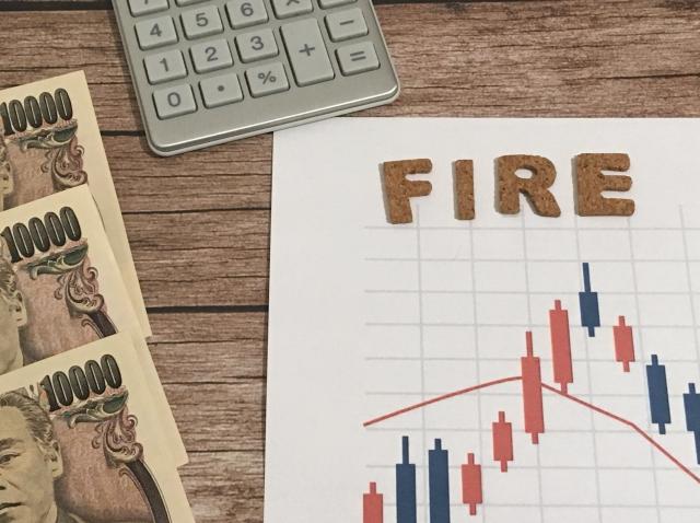 投資で収入を増やす方法【薬剤師の年収でFIREを目指すには】