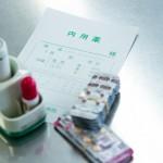 薬剤師のための扶養の範囲内OKの薬局パート求人の探し方