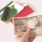 薬局パートの求人を探している薬剤師へ。毎月3万円捨てる気ですか?