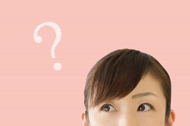 日経DI等の薬剤師雑誌に掲載されている求人広告を読む時の注意点