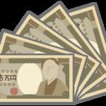 【薬剤師限定】2020年冬のボーナス大調査!(病院・調剤薬局・ドラッグストア)