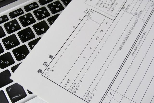 転職薬剤師の履歴書志望動機の書き方例文