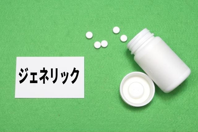 出荷調整医薬品の調べ方と対処方法【なぜ?いつまで?一覧はもう無理】